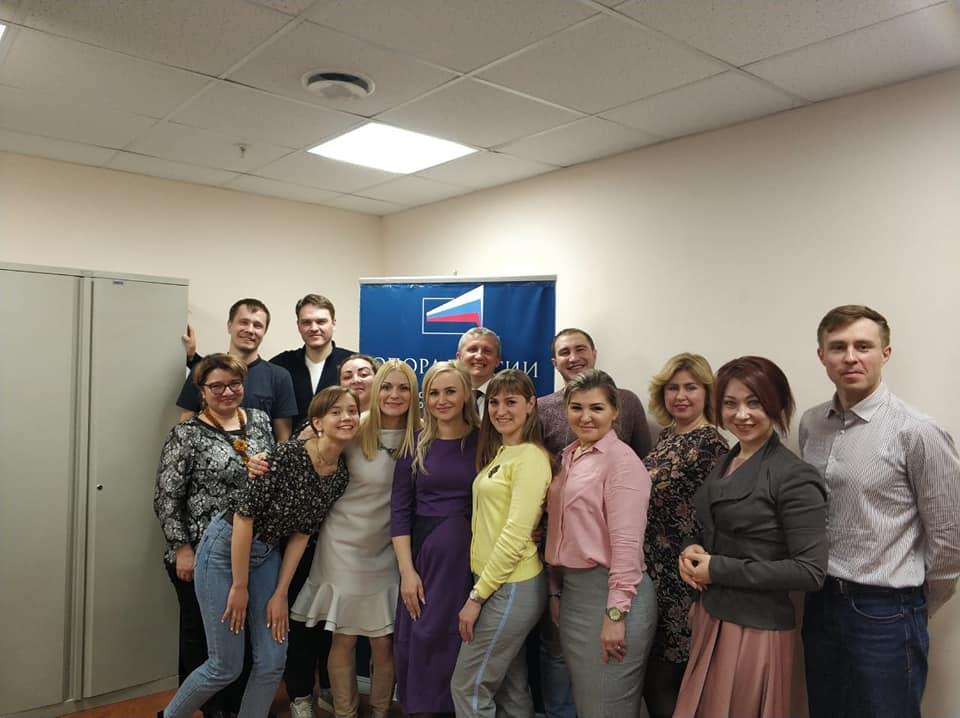 Опора России в Екатеринбурге = Агентство «Контенго»