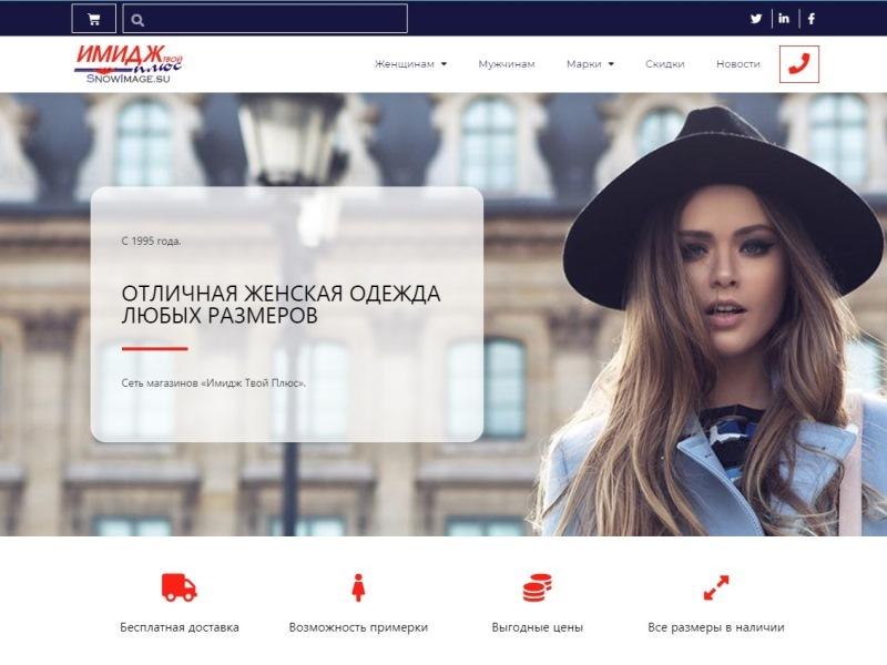 редизайн сайта в екатеринбурге компания контенго делает сайты продвижение в топ выводит