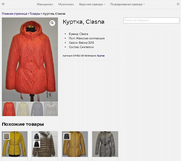 image96.ru