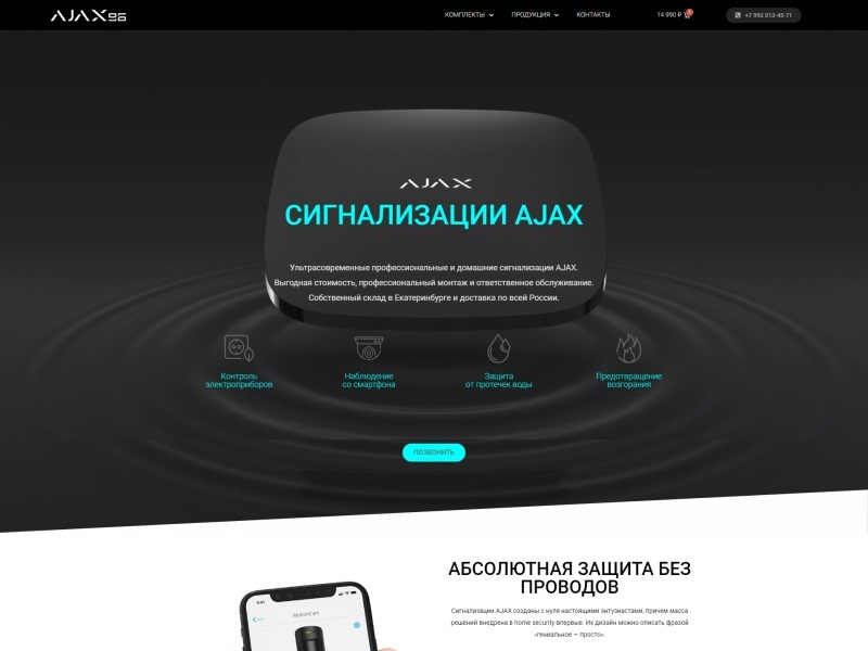 разработка сайтов создание сайтов заказать сайт в Madfrog недорого ajax96