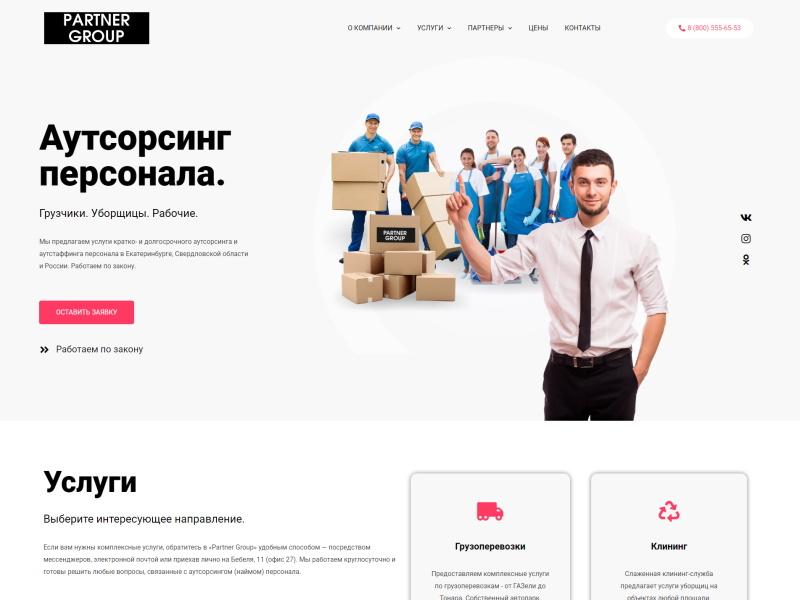 консультация по разработке сайтов создание сайта разработка сайта с нуля консультирование выгодная цена